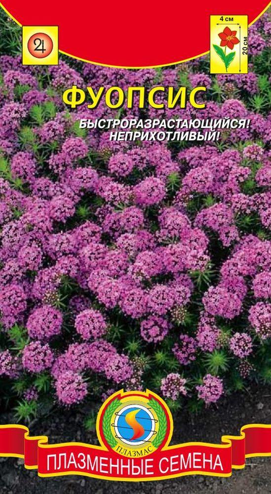 Многолетние семена цветов с