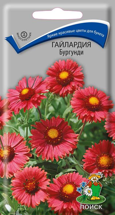 Семена цветов многолетники