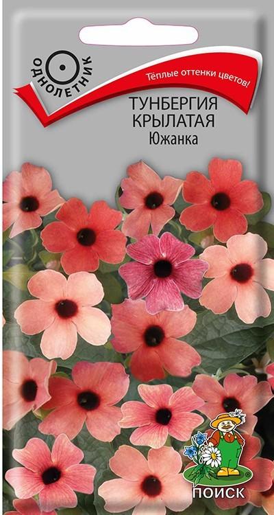 Описание и семян цветов для сада