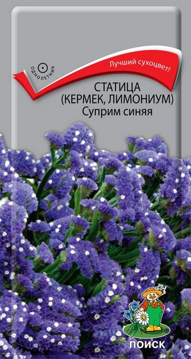 Ростове, интернет магазин купить семена цветов почтой