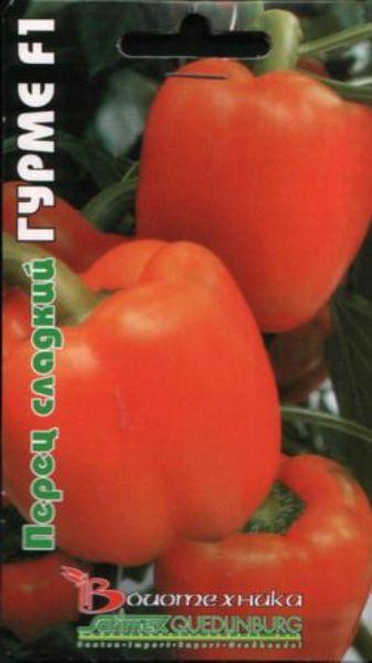 Лучшие семена Гурме F1 перец, 15 сем, Бтх отменного качества и цены