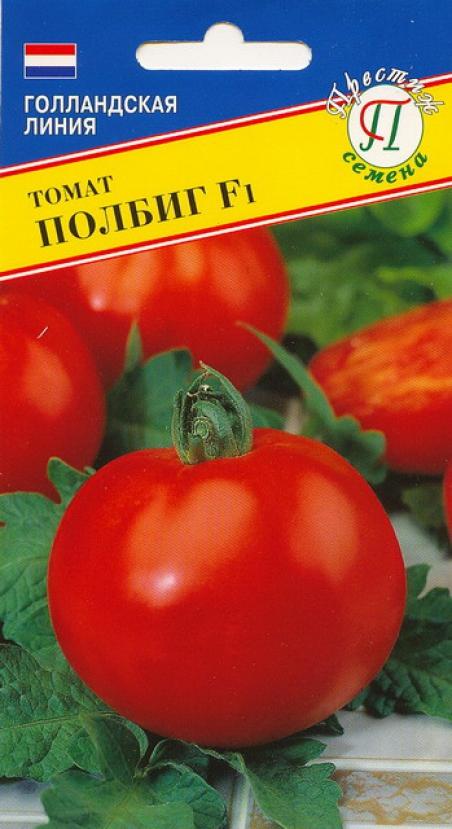 хутор планирует томат полбиг отзывы фото куста кастинг