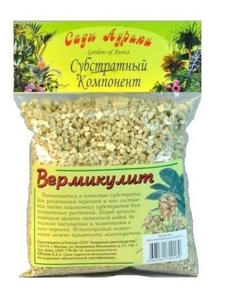 Купить семена адениума почтой самовывоз в Новосибирске