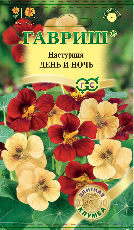 Семена цветов доставка почтой гавриш, магазин продаже