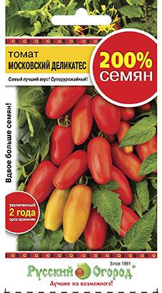 томат московский деликатес от русского огорода отзывы